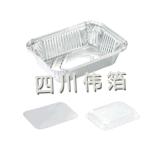 WB-213一次性铝箔餐盒 铝箔餐盒 锡纸餐盒 锡纸碗 快餐铝箔餐盒