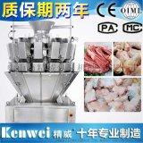 精威包装机 猪肉 牛肉 羊肉 鸡肉 鸡腿 鱼肉全自动组合秤包装机