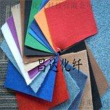昌达耐脏地毯地板保护地毯 覆膜红地毯婚庆展览地毯庆典地