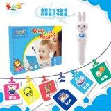 深圳宝宝兔子点读笔 儿童MP3有声图书点读学习早教机 工厂儿童玩具定制加工