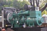 供应沃尔沃550kw柴油发电机组厂家价格