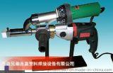 兄弟机械专业生产手提式塑料挤出焊枪质量保证,销量领先