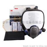 3M防毒面具面罩FF-400系列舒適型硅膠全面罩正品保障