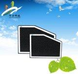馨爽品牌汽车空调滤清器滤芯空调格活性炭复合滤网