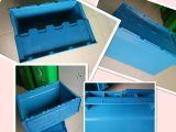 安徽物流箱、合肥物流箱、塑料物料箱、物流箱