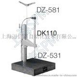 高度计DG110B/DK110NLR5,配件DZ581/DZ531/DZ5100
