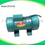 广州厂家直销250W强力平板式振动电机,附着式振动机