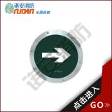 劳士消防应急灯 地埋式不锈钢疏散灯 安全出口指示灯 L140