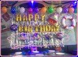 供应 寿宴成人儿童生日聚会包房酒楼KTV场地房间气球布置套餐背景墙照相区气球装饰