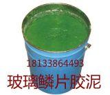 河南優質玻璃鱗片防腐膠泥生產廠家