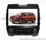 福特15款锐界 专用DVD导航车载GPS导航仪 厂家直销