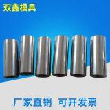 厂家生产加工金属粉末冶金模具 五金注射成型粉末冶金模具产品
