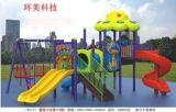 云南儿童组合滑梯云南儿童滑梯