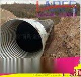 兰州金属波纹管涵,高速路专用管涵