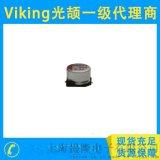 供应Viking光颉电容,AV5K系列贴片铝电解电容