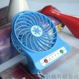 工厂直批迷你充电风扇便携式手持USB小风扇无刷电机大风力可充电
