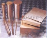 批发美国C17200高耐磨铍青铜管 C17500铍铜管 规格齐全