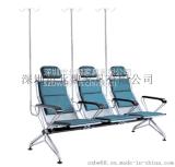 输液椅、输液椅价格、医用输液椅、不锈钢输液椅、输液椅生产厂家、输液椅厂家