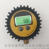 汽修9604S-2壓力表 數位數顯壓力表 智慧控制氣動工具加工定制