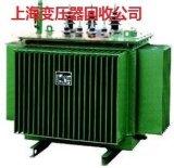 上海變壓器回收+華鵬錢江變壓器