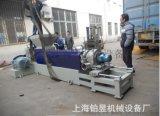 150-210mm高密炼填充造粒机设备/塑料造粒机生产线 橡胶造粒机