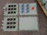 排水泵液位防爆控制柜排水泵液位防爆控制柜防爆温控表配电箱,防爆电流电压表箱