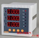 供应多功能数显表 仪表  电流电压表
