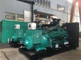 1500KW玉柴柴油发电机组YC12VC2510-D31