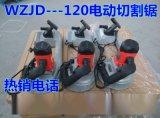 广东揭阳云浮手持多功能电动切割锯报价