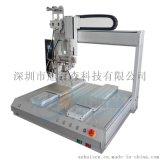 自动焊锡机 自动送锡 双焊头双平台5331S批发代理