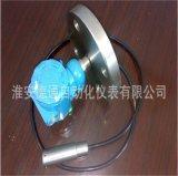 德通DT-BU投入式液位变送器、液位计/液位传感器/水位控制器/一体化投入式液位变送器选型
