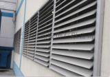 室外遮阳电动铝百叶窗