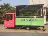 福伴电动美食车车,多功能小吃车