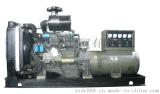 柴油发电机组 150kw
