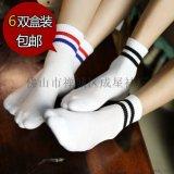 常规夏季袜子男女礼盒装袜子条纹运动女袜中筒纯棉春夏二条杠袜子