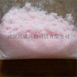 氯化锰(四水)厂家(13446-34-9)现货供应