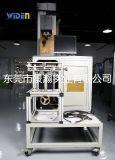供应华工激光打标机HGL-LSF10 二手激光打标机
