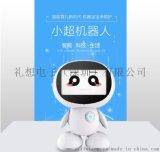 小哈智能早教机器人早教陪伴AR互动学习成长型故事机语音智能对话
