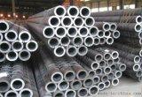 山东无缝钢管厂20号小口径无缝钢管现货销售碳钢无缝钢管价格低