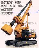 江苏旋挖钻机出租 优质旋挖钻机推荐