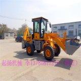 厂家供应QZ-10-15挖掘装载机两头忙钩机量大优惠性价比最高