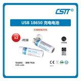 CSTT可充电锂电池