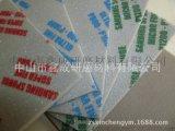 低價廠家直供進口海棉砂紙砂塊