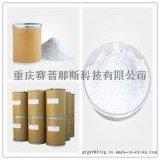 12-羟基硬脂酸甲酯 141-23-1 厂家价格包邮