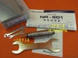 NR-601 NSK Nakanishi 日本中西研磨 马达主轴 气动马达