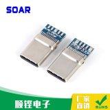 厂家供应优质快速传送USB插座Type-C2.0插头 黑胶5.1K 10NF 电容10个焊点