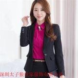 供應深圳太子狼 職業女裝 女式西服 時尚女西裝 職業套裝 廠家定做