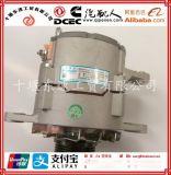 东风康明斯L系列发动机C3979372发电机