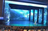 瀘州市室內P3LED全彩顯示屏技術介紹