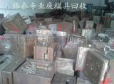 东莞横沥专业废模具回收。塑胶模具回收. 五金模具回收. 废模具钢回收